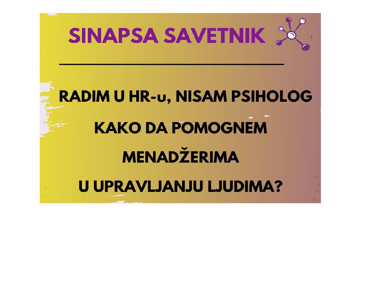 Sinapsa savetnik: pomoć HR ljudima